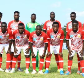 Arua Hill v Mbale Heroes: Preview & Team News